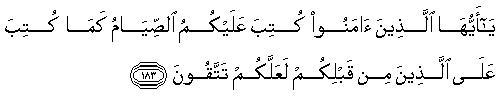 baqarah183